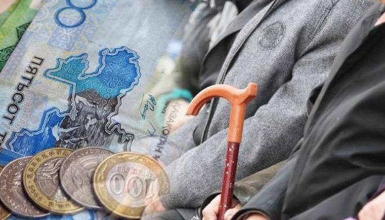 Министрлік зейнеткерлік жасқа қатысты арнайы мәлімдеме жасады
